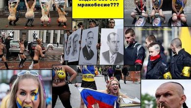 Photo of Русские блины угрожают украинскому мракобесию