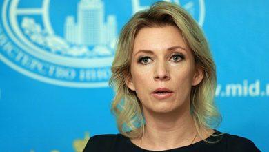 Photo of Россия разорвёт отношения с Гаагой?