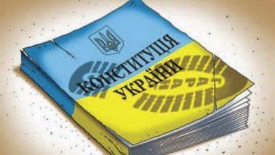 Photo of Украина либо примет новую антинацистскую Конституцию или распадётся