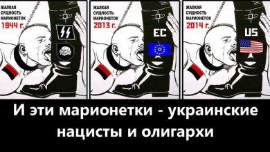 Photo of Реальные оккупанты Украины поставили своих марионеток на место