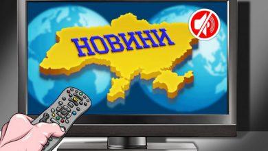 Photo of Методика лжи киевских путчистов: если ты проиграл — выдумай победу и радуйся