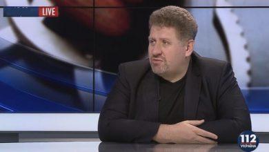 Photo of В Украине готовят три варианта Конституции с элементами федерализации