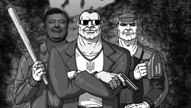 Photo of У Порошенко решили узаконить рэкет?