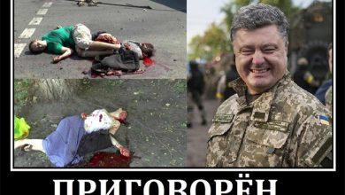 Photo of Шуфрич рассказал, как Порошенко толкнул Украину в трясину гражданской войны