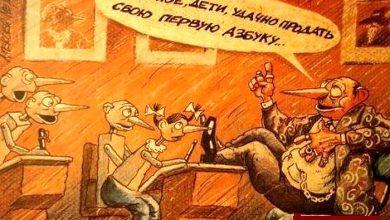 Photo of Украинская национальная идея: в поисках мозга Яценюка