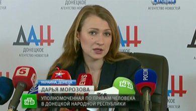 Photo of Презумпция невиновности на Украине не действует, обвинить в сепаратизме могут любого
