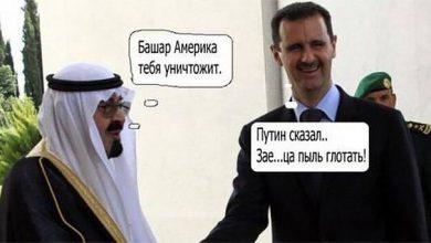 Photo of Майкл Макфол: Путин побеждает в Сирии