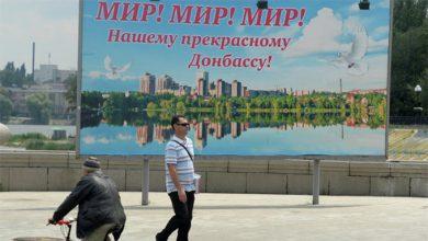 Photo of «Минск-2»: недоиспользованный инструмент и шанс