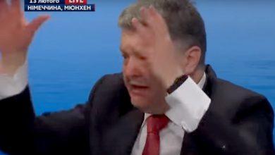 Photo of Главарь путчистов в Мюнхене безуспешно убеждал, что во всём виноват Путин