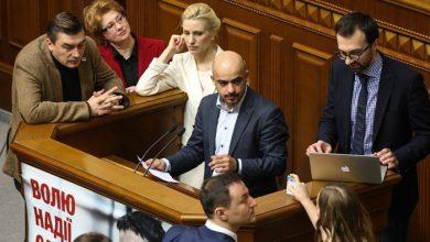 """Photo of """"Еврооптимисты"""" покидают коалицию"""
