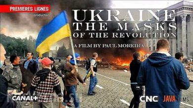 """Photo of Польский телеканал показал французский документальный фильм """"Маски революции"""""""