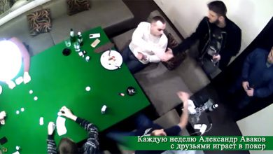 Photo of Скрытая камера: Сын путчиста Авакова накурился и проигрался в карты