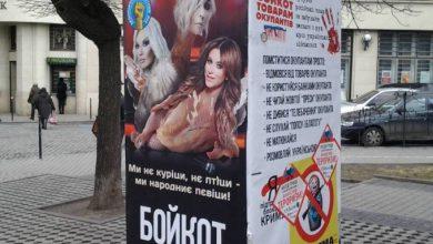 Photo of Ани Лорак и Таисия Повалий предали львовских фашистов?