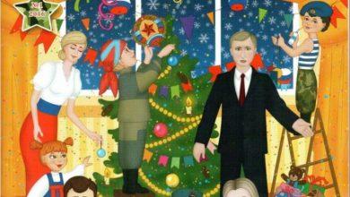 Photo of Вежливые человечки и папа-Путин: что читают маленькие сепаратисты? ФОТО