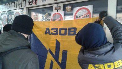 "Photo of Украинские нацисты из ""Азова"" заблокировали телеканал ""Интер"""