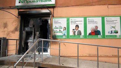 Photo of Антимонопольный комитет Украины возбудил дело против банка Коломойского