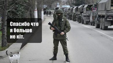 Photo of Почему русские не хотят быть и не будут рабами