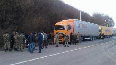 Photo of Блокирование российских фур: Украина потакает радикальным бандам