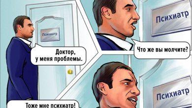 Photo of Путчистские свиньи делают из Кличко козла, обвинив его в потере Крыма