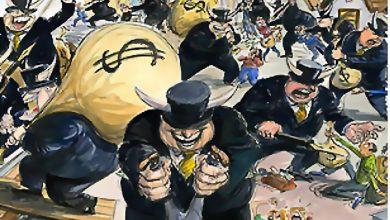 Photo of Почему западных политиков так тревожит коррупция на Украине?
