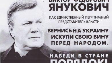 Photo of Де-юре и де-факто: Конституция и действующая власть на Украине нелегитимны, кредиты МВФ можно не отдавать