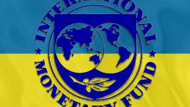 """Photo of Очередной удар ниже пояса: кредита МВФ """"незалежной"""" не будет"""
