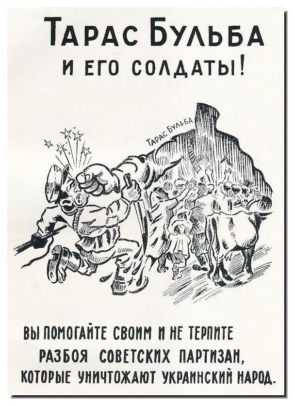 Советник Авакова: оккупируйте нас - мы будем послушными рабами