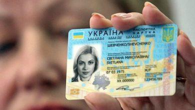 Photo of Белоруссия закрыла въезд украинцам по пластиковым паспортам