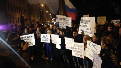 Photo of В Москве посольство Украины забросали яйцами