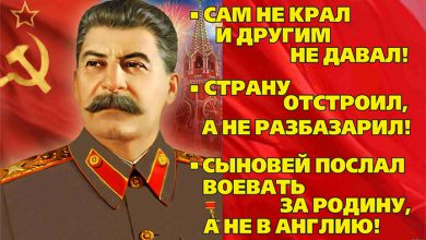 Photo of Более 17% украинцев симпатизируют Сталину, который присоединил нищую Галицию к советской Украине