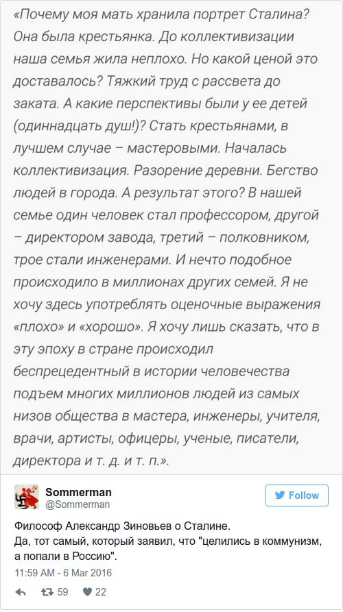 Более 17% украинцев симпатизируют Сталину, который присоединил нищую Галицию к советской Украине