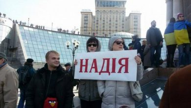 Photo of Сегодняшняя акция под посольством РФ в Киеве прошла без эксцессов