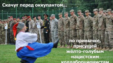 Photo of «США объясняют своим гражданам, почему они уходят с Украины»