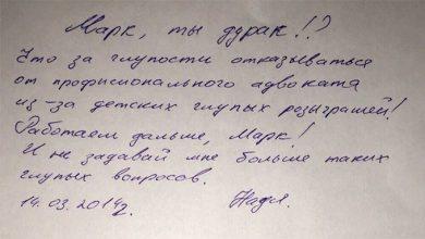 Photo of Савченко хочет «профисионального» адвоката для своего безнадёжного дела
