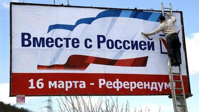 Photo of Два года судьбоносному референдуму о возвращении Крыма в Россию