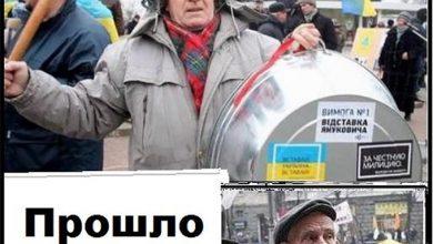 Photo of История одного деда из майдаунов