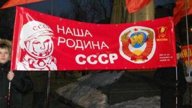 Photo of «Верхушка СССР предала те идеалы, в которых убеждала своих граждан» — почему развалился Союз