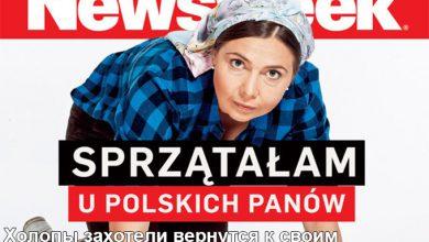 Photo of Украинские рагули готовы вернутся к польским панам. Назад, к истокам!