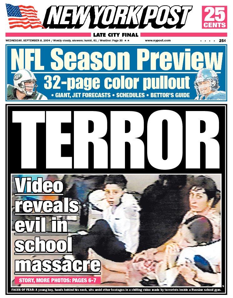 Как освещает теракты западная пресса?