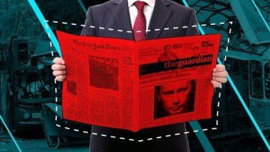 Photo of Как освещает теракты западная пресса?