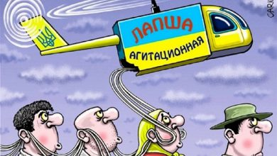 Photo of Путчисты паникуют: Харьков и Херсон не верят киевской пропаганде