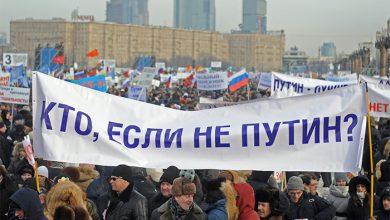 Photo of Фонд Карнеги: чем сильнее кризис, тем больше русские поддерживают Путина