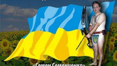 Photo of В Кривом Роге «прокатили» на выборах главаря карательного батальона «Донбасс»