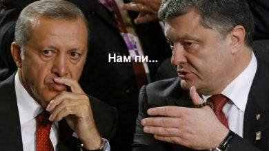 Photo of Это последний визит путчиста Порошенко в США в качестве президента