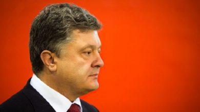 Photo of Критика власти – красная тряпка для Порошенко