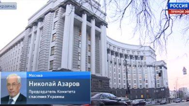 Photo of Комитет Спасения Украины подготовил список причастных к политическим убийствам и пыткам во главе с Порошенко