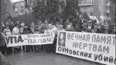 Photo of Интеллигенция Донбасса категорически отвергла возвращение в состав нацистской Украины