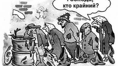 Photo of МВФ беспокоится о платежах украинцев в карман фонда