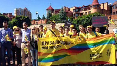 Photo of Европейский ЛГБТ-перелом ожидает Украину в 2017 году