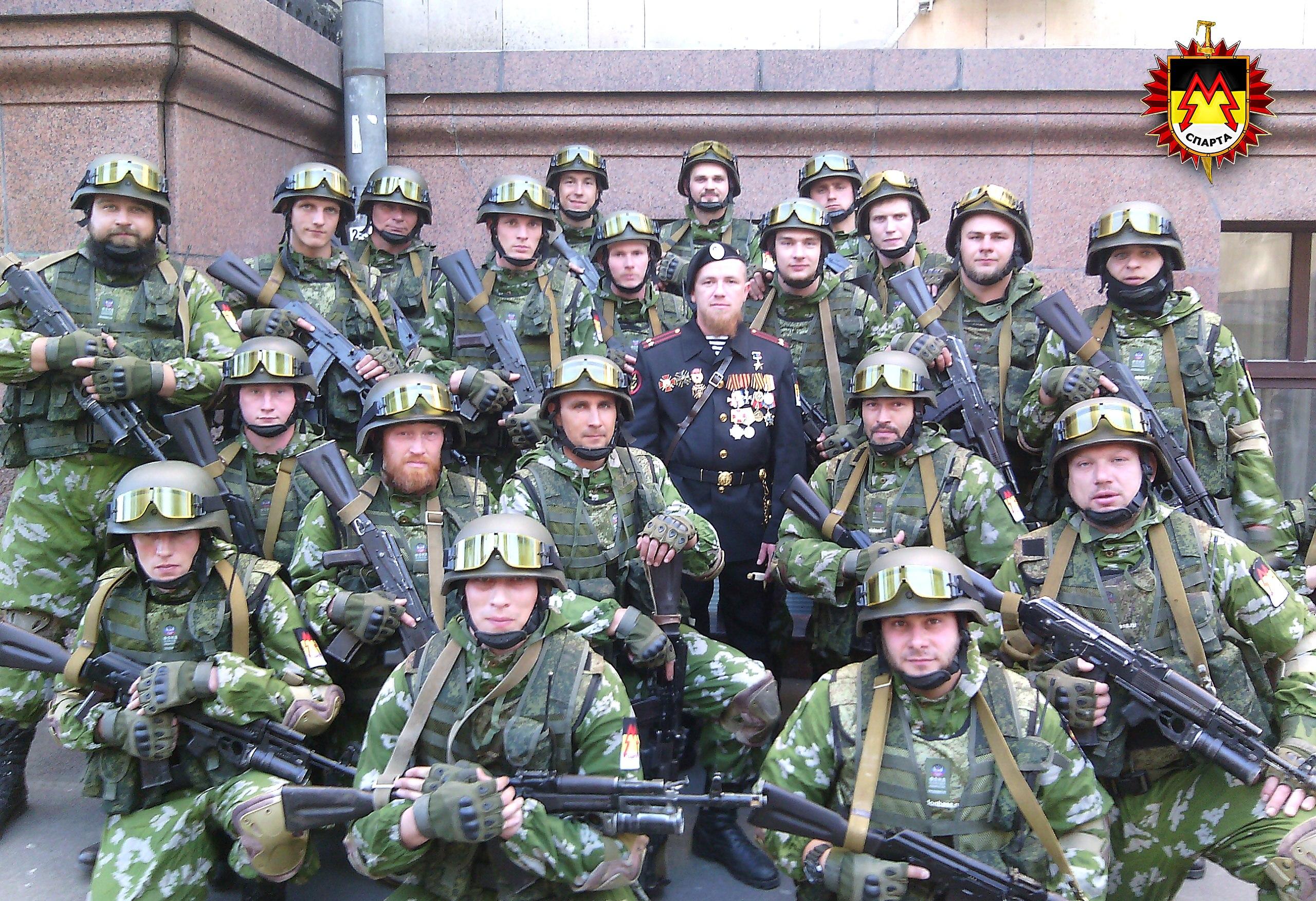 Антифашистский отряд Спарта